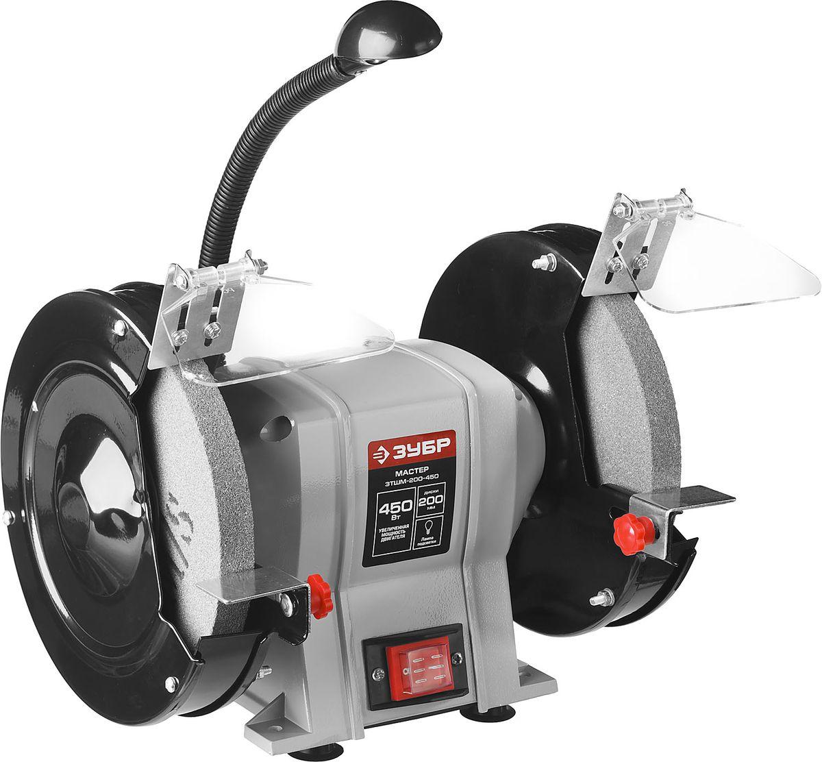 Станок точильный двойной ЗУБР 450 Вт.ЗТШМ-200-450ЗТШМ-200-450Точильный станок предназначен для заточки и шлифовки металлических заготовок и режущего инструмента. Простота конструкции, высокая надежность, компактный размер, два камня с разной зернистостью. Два диска разной зернистости для любых работ. Асинхронный двигатель, не требующий обслуживания весь срок службы. Прозрачные экраны для защиты оператора от продуктов обработки. Пылезащищенный выключатель для беспроблемной эксплуатации. Возможность крепления к опорной поверхности. Регулируемый упор для инструмента.В комплект поставки входит:Станок точильный - 1 шт.Камень точильный (установлен) - 2шт.Защитный экран - 2 компл.Упор - 2 компл.Лампа - 1 шт.Руководство по эксплуатации - 1 экз.Станок точильный двойной, ЗУБР ЗТШМ-200-450, D200х20хd32мм, лампа подсветки, 450Вт