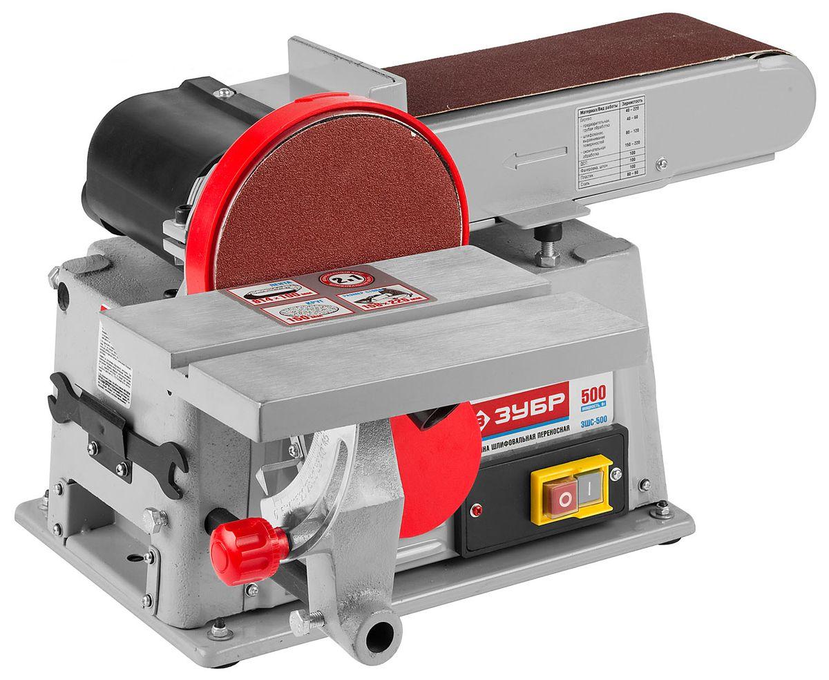 Станок шлифовальный ЗУБР ЗШС-500, лента 100 x 914 мм, диск 150 мм, 500 ВтЗШС-500Машина шлифовальная переносная предназначена для обработки деревянных заготовок с помощью гибких абразивных материалов. Универсальный станок для всех видов шлифовальных работ. Два шлифовальных инструмента - лента и круг - позволяют обрабатывать любые заготовки, а также, не меняя шлифовального материала, производить различные виды шлифования. Конструкция механизма ленты позволяет обрабатывать сразу площадь до 350х100 мм. Электромагнитный выключатель, предотвращающий случайное включение при восстановлении напряжения. Регулируемый наклон рабочего стола в сочетании с произвольным углом подачи заготовки позволяют обрабатывать её в любой заданной плоскости. Угловой упор и фиксация угла наклона стола обеспечивают точность обработки.В комплект поставки входит:Машина шлифовальная - 1 шт.Стол рабочий - 1 шт.Ось стола - 1 шт.Основание - 1 шт.Кожух пылеотводный - 2 шт.Упор угловой - 1 шт.Ключ гаечный - 1 шт.Ключ имбусовый - 3 шт.Крепеж - 1 компл.Руководство по эксплуатации - 1 экз.Станок шлифовальный, ЗУБР ЗШС-500, лента 100x914 мм, диск 150 мм, 2950 об/мин, 500 Вт