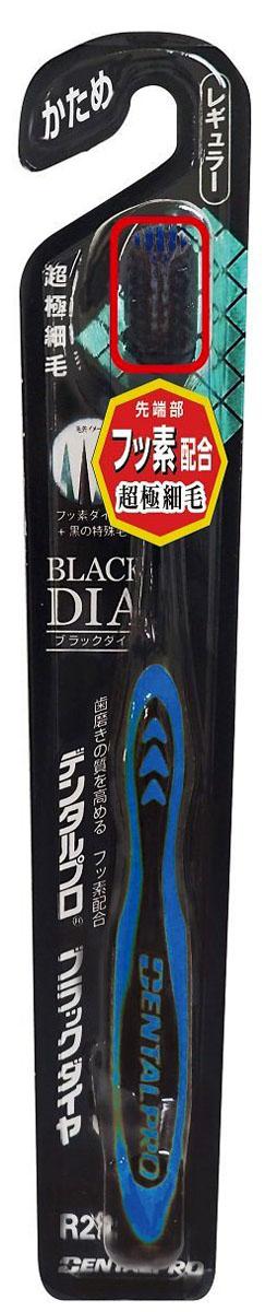 Dentalpro Black Diamond Щетка зубная многоуровневая, с ультратонкой щетиной алмазной формы, жесткая карабин black diamond black diamond rocklock twistlock