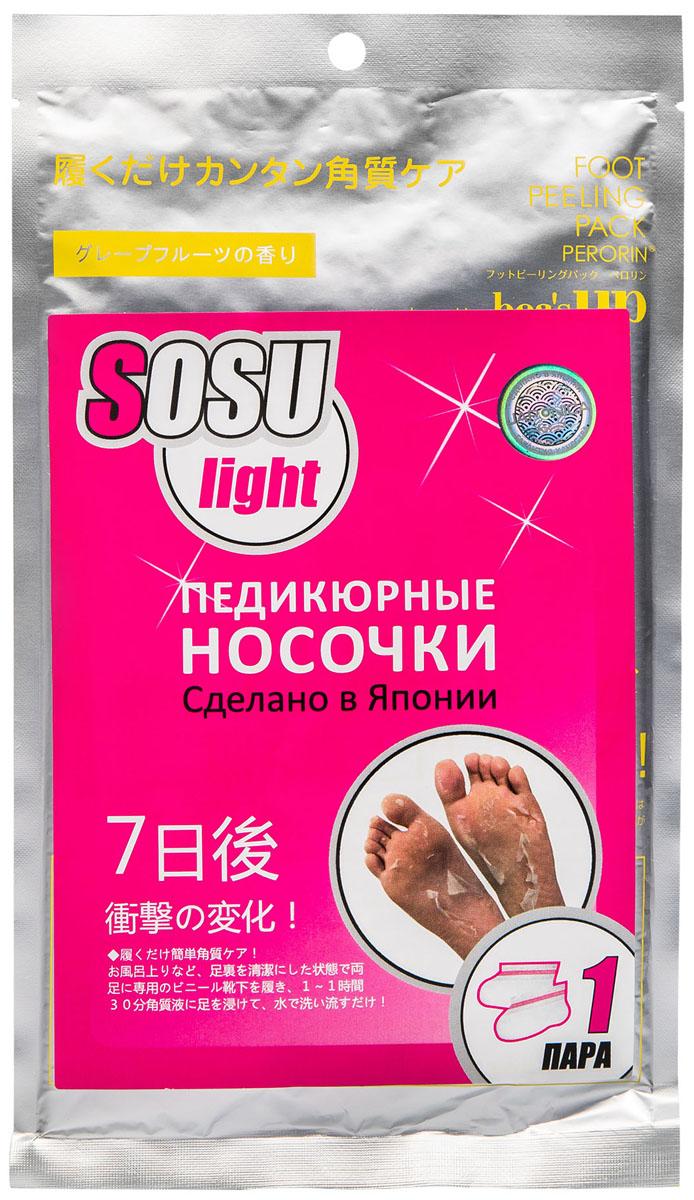 Sosu Light Носочки для педикюра, 1 пара46732/200Носочки SOSU - это инновационный способ педикюра на дому без риска и траты времени на посещение дорогостоящих процедур.- Устраняет необходимость в педикюре, не оказывая механического воздействия на кожу стоп; - Избавляет от натоптышей, трещин и мозолей -Увлажняет и глубоко питает кожуАктивное вещество: в селективный состав входит молочная кислота, которая отшелушивает ороговевшие слои кожи. Она воздействует только на мертвые участки, не затрагивая здоровую кожу. Ороговевшие слои кожи разрушаются, делая Вашу стопу мягкой, как у младенца. Также в состав входят дополнительные компоненты: гиалуроновая кислота- увлажнение и упругость, сквалан-доставка полезных веществ вглубь кожи, касторовое масло-увлажнение и питание, керамиды-повышение иммунитета кожи. Можно использовать при беременности, грибковых заболеваниях, сухих трещинах на пятках и диабете. Как ухаживать за ногтями: советы эксперта. Статья OZON Гид