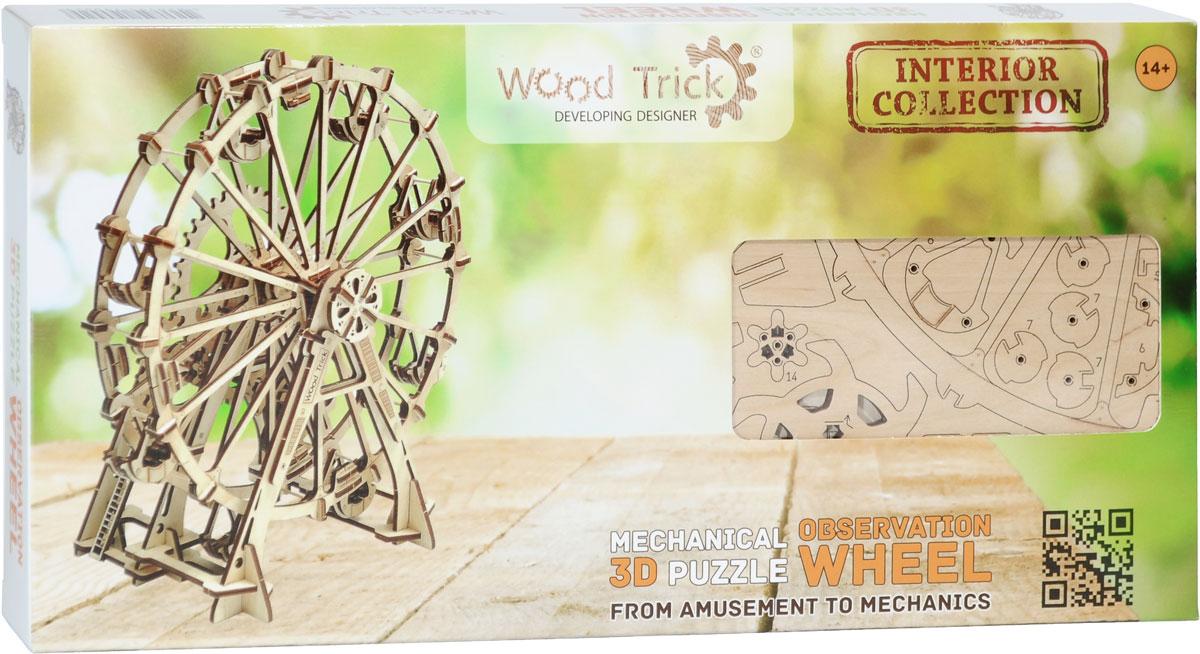 Wood Trick 3D Пазл Колесо обозрения