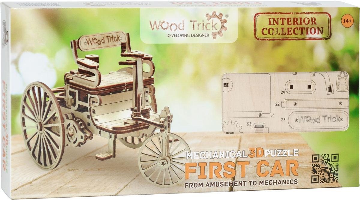 Wood Trick 3D Пазл Первый автомобиль