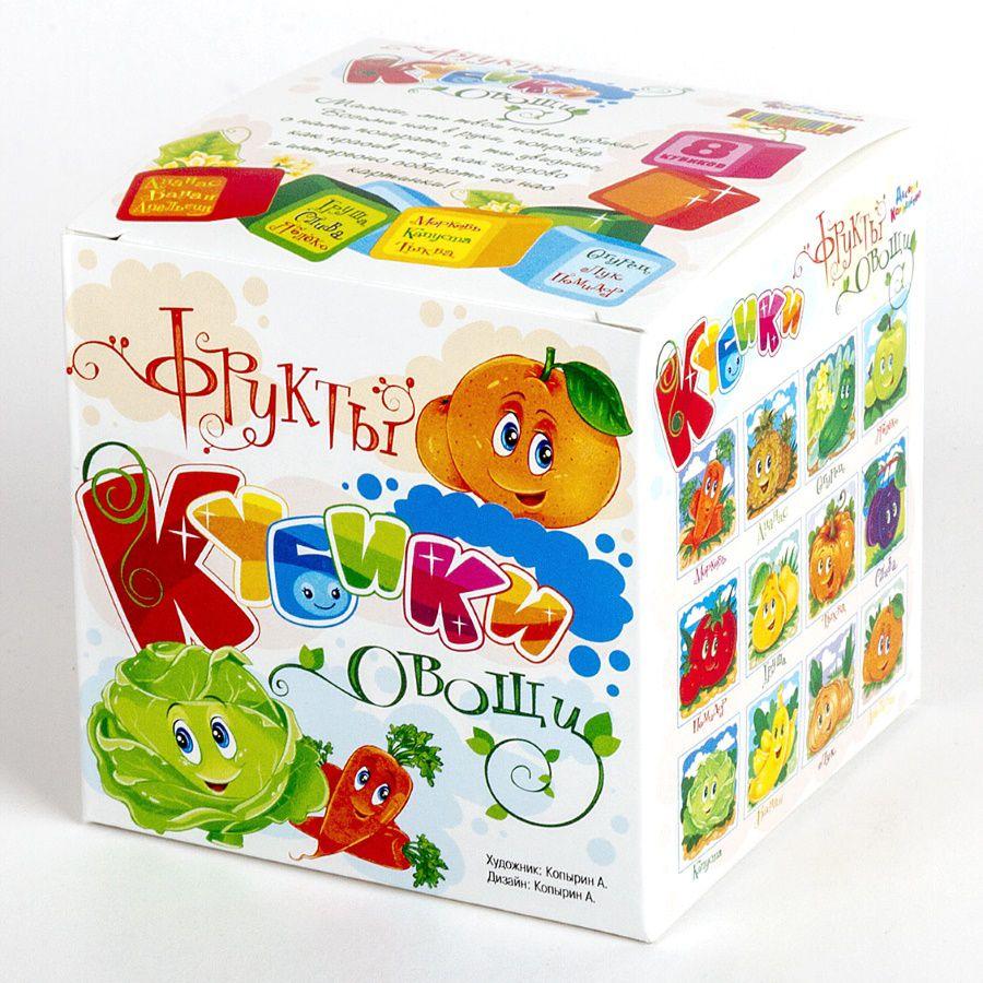 Десятое королевство Кубики Овощи и фрукты десятое королевство кубики арифметика