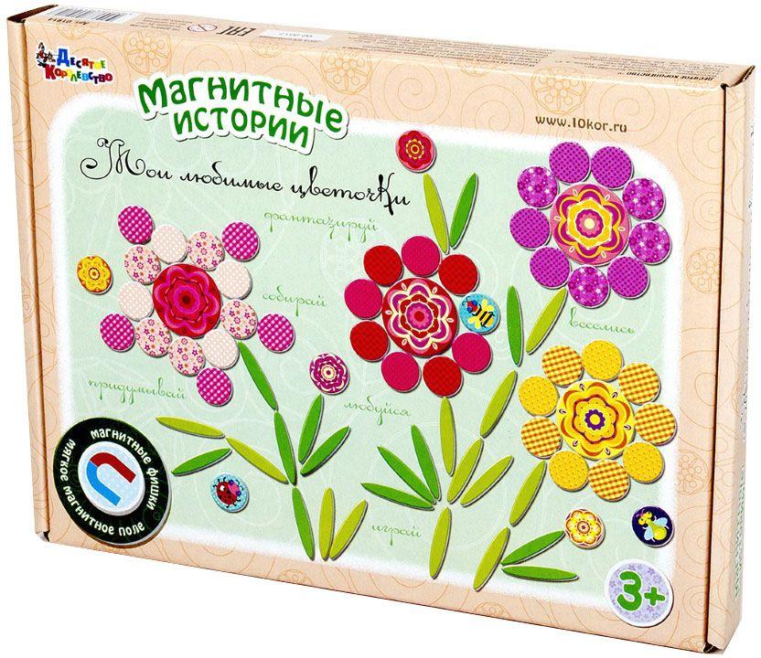 Десятое королевство Обучающая игра Мои любимые цветочки игра спортивная десятое королевство 00628 домино мои игрушки