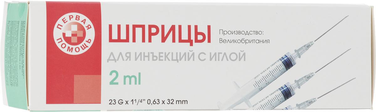Master Uni Шприц одноразовый трехкомпонентный, 2 мл, 10 шт92012Шприцы MASTER UNI 2мл состоят из трех компонентов - цилиндр шприца абсолютно прозрачен, чтобы при введении лекарства можно было контролировать отсутствие воздушных пузырьков (исключается эмболия мелких сосудов) и оценивать надлежащий вид лекарственного средства; четкая контрастная нестираемая шкала позволяет очень точно дозировать лекарство; стопорное кольцо препятствует случайному выскальзыванию поршня из цилиндра; резиновый уплотнитель из синтетического каучука не содержит латекса, что полностью устраняет риск аллергических реакций, а специальная силиконовая смазка обеспечивает более плавное и равномерное движение поршня,что особенно важно при необходимости медленных струйных вливаний и точного дозирования препаратов; иглы из стали высочайшего качества с тройной лазерной заточкой острия, что минимизирует болевые ощущения при инъекции, обработанны силиконом, для снижения травматизации тканей при прокалывании. Игла надета на цилиндр, сверху защитный колпачок. Размеры: 23G (0,63 х 32 мм). Внимание: Перед применением Ознакомьтесь с инструкцией! Не токсично! Не пирогенно! Для однократного использования! После использования уничтожить! Вложение: 10шт. одноразовых шприцов в индивидуальной блистерной упаковке.Уважаемые клиенты! Обращаем ваше внимание на то, что упаковка может иметь несколько видов дизайна. Поставка осуществляется в зависимости от наличия на складе.