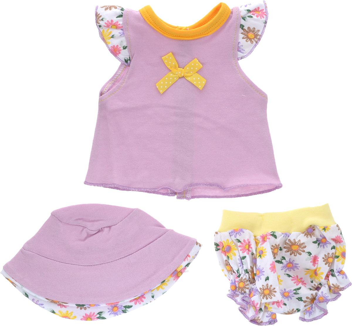 Карапуз Комплект одежды для куклы Костюмчик с шапочкой цвет сиреневый горяинова о костюмчик с иголочки