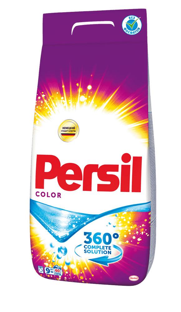 Стиральный порошок Persil  Color , 9 кг -  Бытовая химия