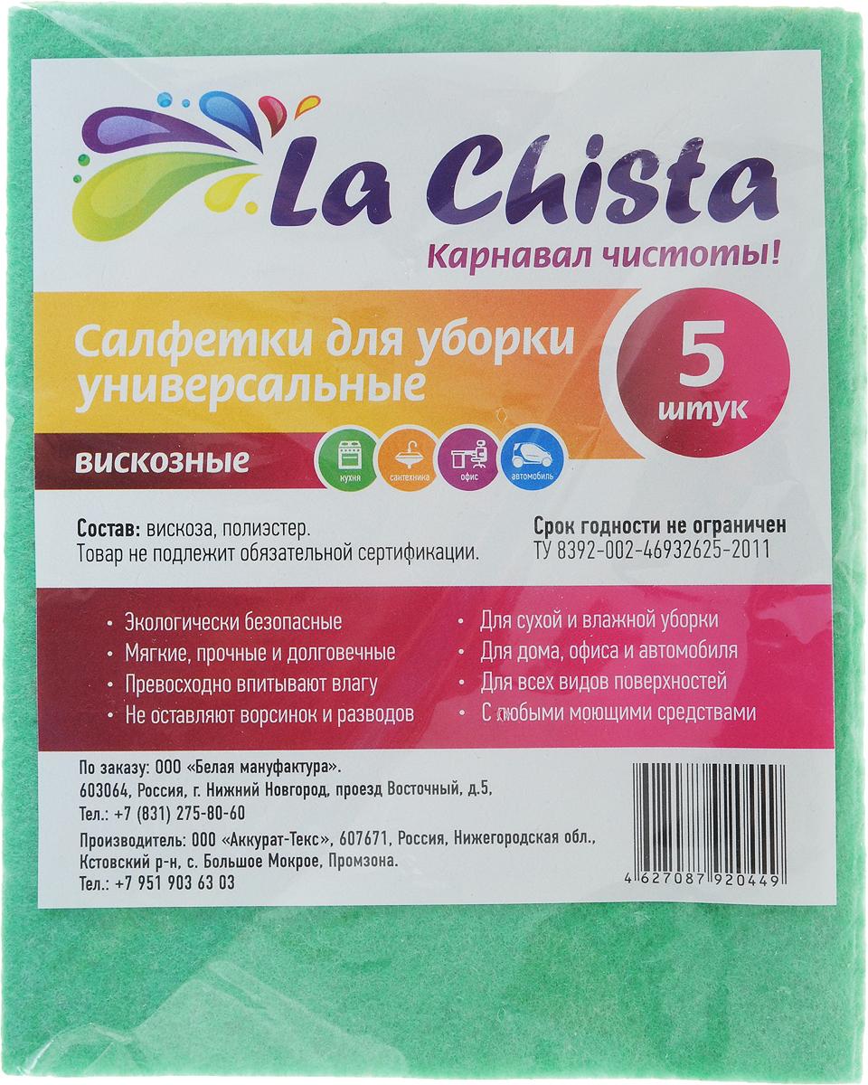 """Салфетки вискозные """"La Chista"""", цвет: зеленый, 5 шт"""