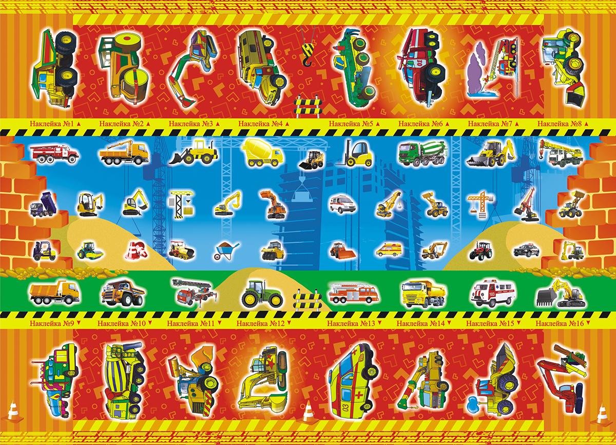 ЛиС Раскраска с наклейками А5 Спецтехника РНМ-318 ЛиС