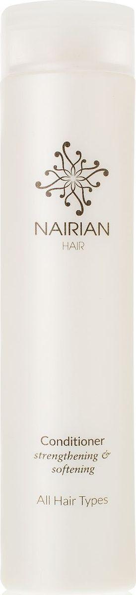 Nairian Укрепляющий и смягчающий бальзам для всех типов волос, 200 млCOHAL-01-0200Питательный бальзам для волос от Nairian на основе сочетания экстрактов двенадцати сильнодействующих растений, с восстановительным действием. Календула и крапива смягчают волосы и придают им естественный блеск; масло жожоба и масло виноградных косточек проникают в волосяные луковицы и стержни, укрепляют волосы изнутри и надолго задерживают в них влагу.
