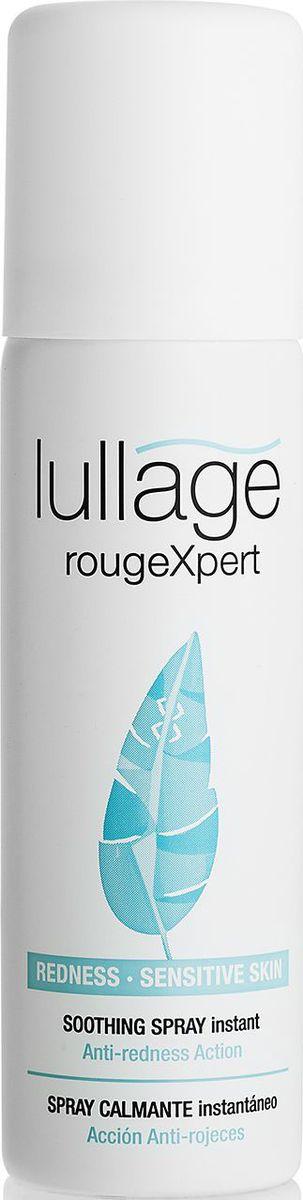 Lullage Успокаивающий спрей для чувствительной кожи, 50 млL422300Успокаивающий, освежающий и мгновенно увлажняющий мист. Предназначен специально для чувствительной, реактивной, раздраженной кожи. Инновационная формула, включающая воду лотоса и активные ингредиенты, которые уменьшают покраснение и спорадические или постоянные покраснения и приливы, снижают их интенсивность и предотвращают повторное появление. Формула без консервантов имеет рН 7.0.