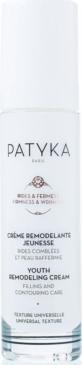 Patyka Омолаживающий корректирующий крем, все типы кожи, 50 млPTK0023Крем легкой текстуры с чудесным ароматом ириса идеально подойдет для нормальной/сухой кожи. Кожа выглядит увлажненной, гладкой, в тонусе. Можно использовать в качестве базы под макияж.