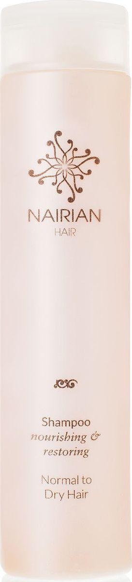 Nairian Шампунь для нормальных и сухих волос, 200 млSHHAL-01-0200Скажите нет сульфатам, вызывающим ломкость волос и секущиеся кончики, и попробуйте натуральный шампунь, который очищает, питает и смягчает волосы. Благодаря моющим компонентам из кокосового ореха он подходит даже совсем маленьким детям, при этом смывает с волос всё до последней микрочастицы грязи. Эфирное масло герани розовой смягчает волосы, масло жожоба придает им натуральный блеск и силу, эфирное масло бергамота – дополнительный объем и пышность, а экстракт василька своим ароматом уносит в лето.
