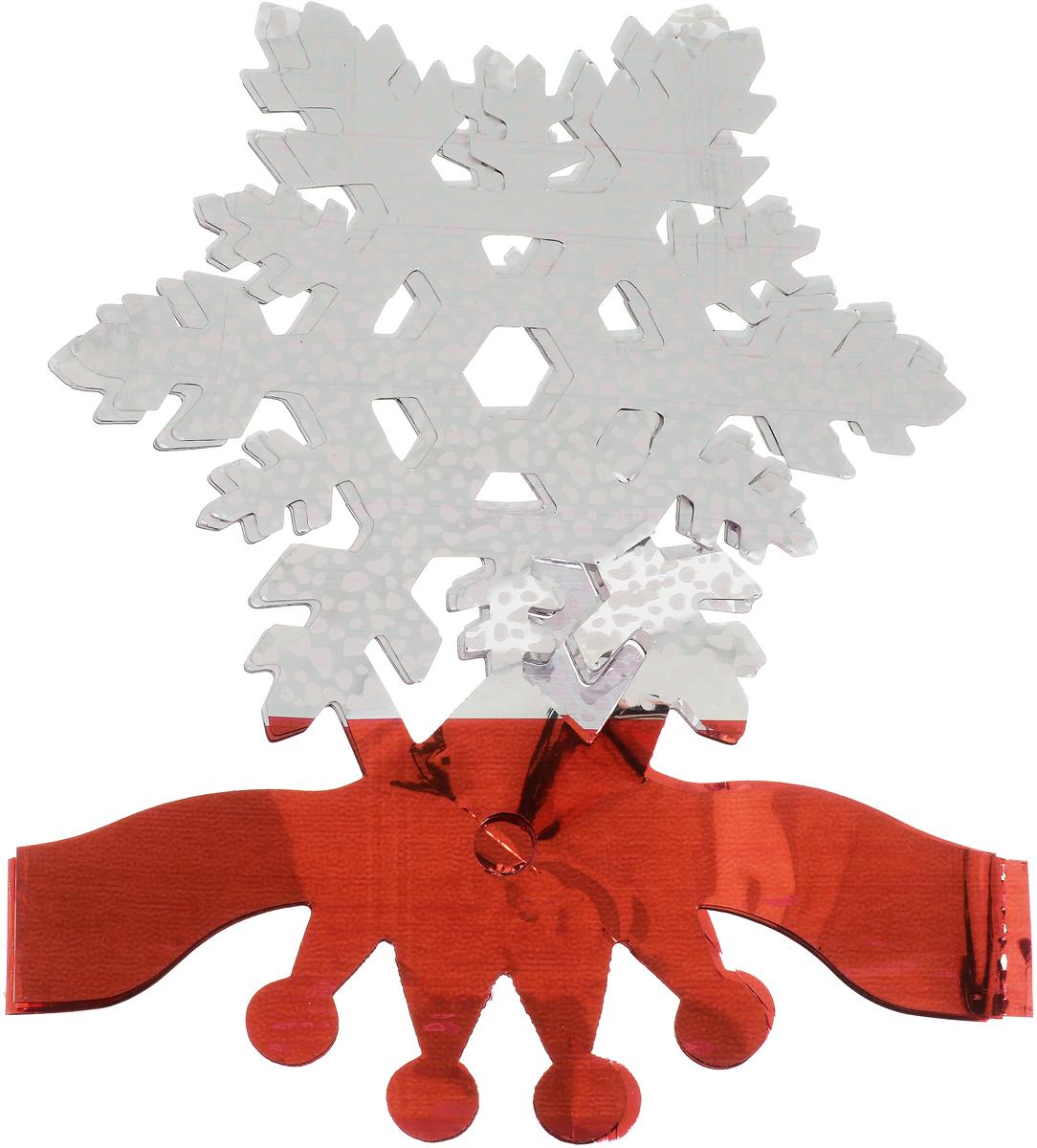 Новогодняя гирлянда Magic Time, цвет: красный, серебристый, 2,7 м30982_красный, серебристыйНовогодняя гирлянда Magic Time прекрасно подойдет для декора дома или офиса. Украшение выполнено из металлизированной фольги в виде снежинок. С помощью специальных петелек его можно повесить в любом понравившемся вам месте. Легко складывается и раскладывается. Новогодние украшения несут в себе волшебство и красоту праздника. Они помогут вам украсить дом к предстоящим праздникам и оживить интерьер по вашему вкусу. Создайте в доме атмосферу тепла, веселья и радости, украшая его всей семьей.Коллекция декоративных украшений из серии Magic Time принесет в ваш дом ни с чем несравнимое ощущение волшебства!Размер гирлянды (в собранном виде): 21 х 17 см.