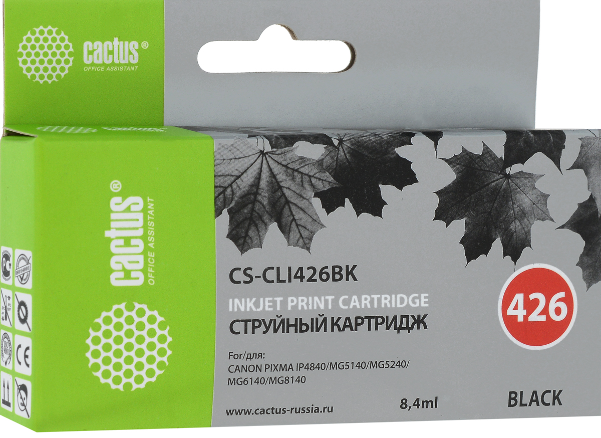 Cactus CS-CLI426BK для CanonCS-CLI426BKКартридж CS-CLI426 для струйных принтеров Canon.Уважаемые клиенты! Обращаем ваше внимание на то, что упаковка может иметь несколько видов дизайна. Поставка осуществляется в зависимости от наличия на складе.