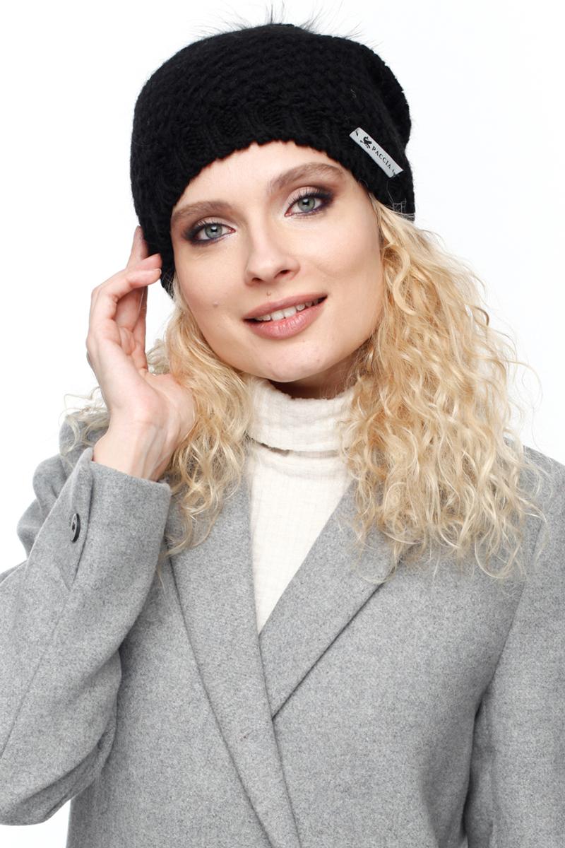 Шапка женская Paccia, цвет: черный. NR-21713-3. Размер 55/58NR-21713-3Вязаная женская шапка-колпак Paccia выполнена из акрила с добавлением шерсти. Модель дополнена меховым помпоном. Эта шапка не только согреет в прохладную погоду, но и стильно дополнит ваш образ.