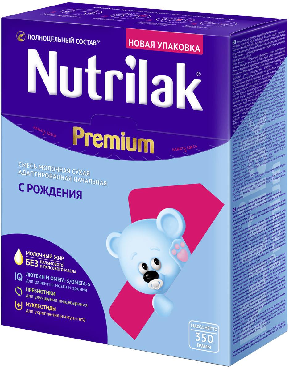 Nutrilak Premium+ 1 смесь молочная с 0 месяцев, 350 г nutrilak смесь молочная нутрилак 0 12 мес