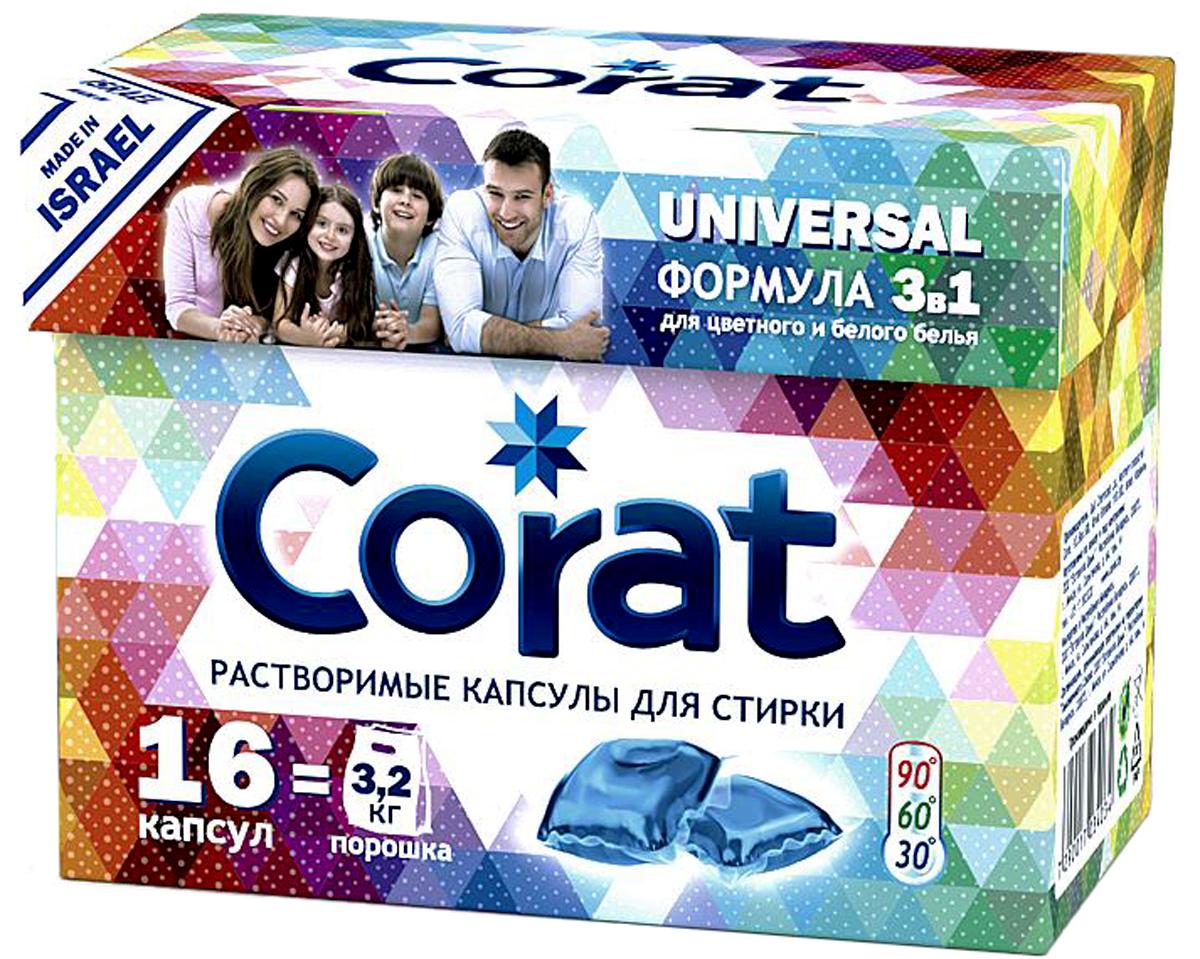 Гель для стирки Corat Universal, концентрат, для цветного и белого белья, 16 капсул7043Средство моющее синтетическое жидкое суперконцентрат в растворимых капсулах Corat Universal для стирки универсальное. Произведено Galil Chemicals Ltd, Израиль, по формуле 3в1.Формула 3в1 это: 1. Высокоэффективный комплекс моющих средств, усиленных энзимами;2. Антибактериальные добавки;3.Специальные добавки, препятствующие образованию накипи и известкового налета на спирали стиральной машины.Суперконцентрат (гель) не содержит фосфатов, хлорных соединений и этилового спирта, а также не имеет синтетического запаха. Специальное покрытие позволяет капсулам сохранять свои уникальные свойства практически при любых условиях хранения и растворяться бесследно вскоре после начала стирки.