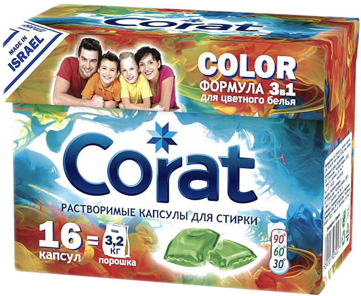 Гель для стирки Corat Color, концентрат, для цветного белья, в капсулах, 16 шт7042Средство моющее синтетическое жидкое суперконцентрат в растворимых капсулах Corat Color для стирки цветного белья. Произведено Galil Chemicals Ltd, Израиль, по формуле 3 в 1.Формула 3 в 1 это: 1. Высокоэффективный комплекс моющих средств, усиленных энзимами; 2. Антибактериальные добавки; 3. Специальные добавки, препятствующие образованию накипи и известкового налета на спирали стиральной машины. Суперконцентрат (гель) не содержит фосфатов, хлорных соединений и этилового спирта, а также не имеет синтетического запаха. Специальное покрытие позволяет капсулам сохранять свои уникальные свойства практически при любых условиях хранения и растворяться бесследно вскоре после начала стирки.Товар сертифицирован.