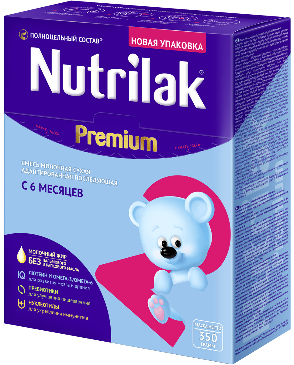 Nutrilak Premium+ 2 смесь молочная с 6 месяцев, 350 г nutrilak молочная смесь нутрилак с рождения