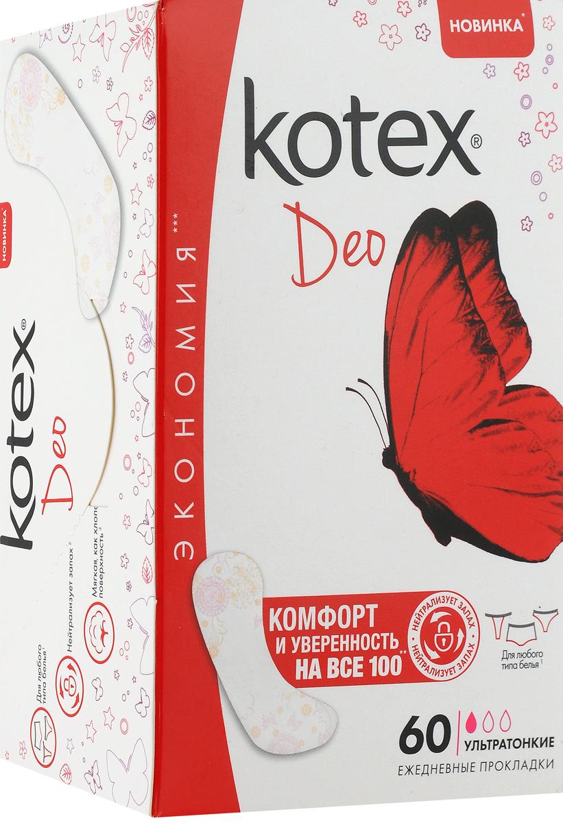Kotex Ежедневные прокладки Lux. SuperSlim Deo, с ароматом алоэ вера, 60 шт26061198764Ежедневные прокладки Kotex Super Slim (Котекс Ультратонкие) помогают чувствовать себя увереннее, что особенно важно в условиях активного ритма жизни.Основные преимущества:• Тонкие (менее 1 мм толщиной) и эластичные • Дышащий внешний слой обеспечивает комфорт и гигиену, сохраняя ощущение чистоты и свежести • Без ароматизаторов • Благодаря гибким краешкам подходят для разного типа белья • Оригинальное тиснение по краям прокладки препятствует ее расслоениюТовар сертифицирован.Уважаемые клиенты! Обращаем ваше внимание на изменения в дизайне товара. Поставка осуществляется в зависимости от наличия на складе.