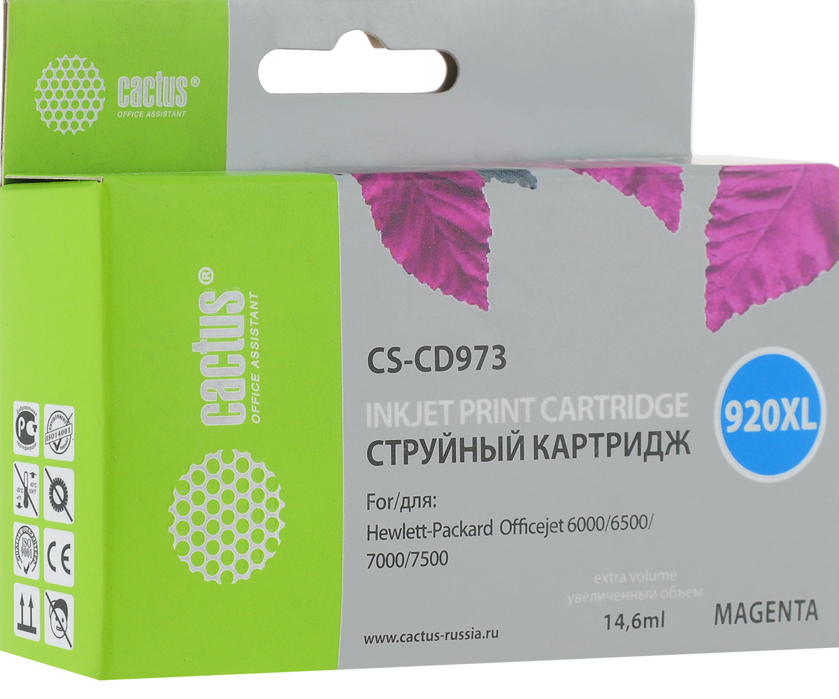 Cactus CS-CD973 №920XL magenta для HP cactus cs cb318n