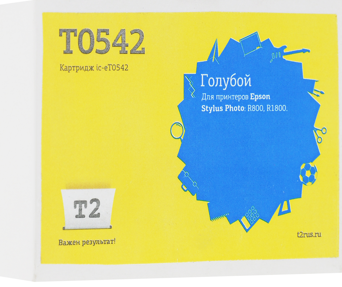 T2 IC-ET0542, Cyan картридж для Epson Stylus Photo R800/1800 с чипом