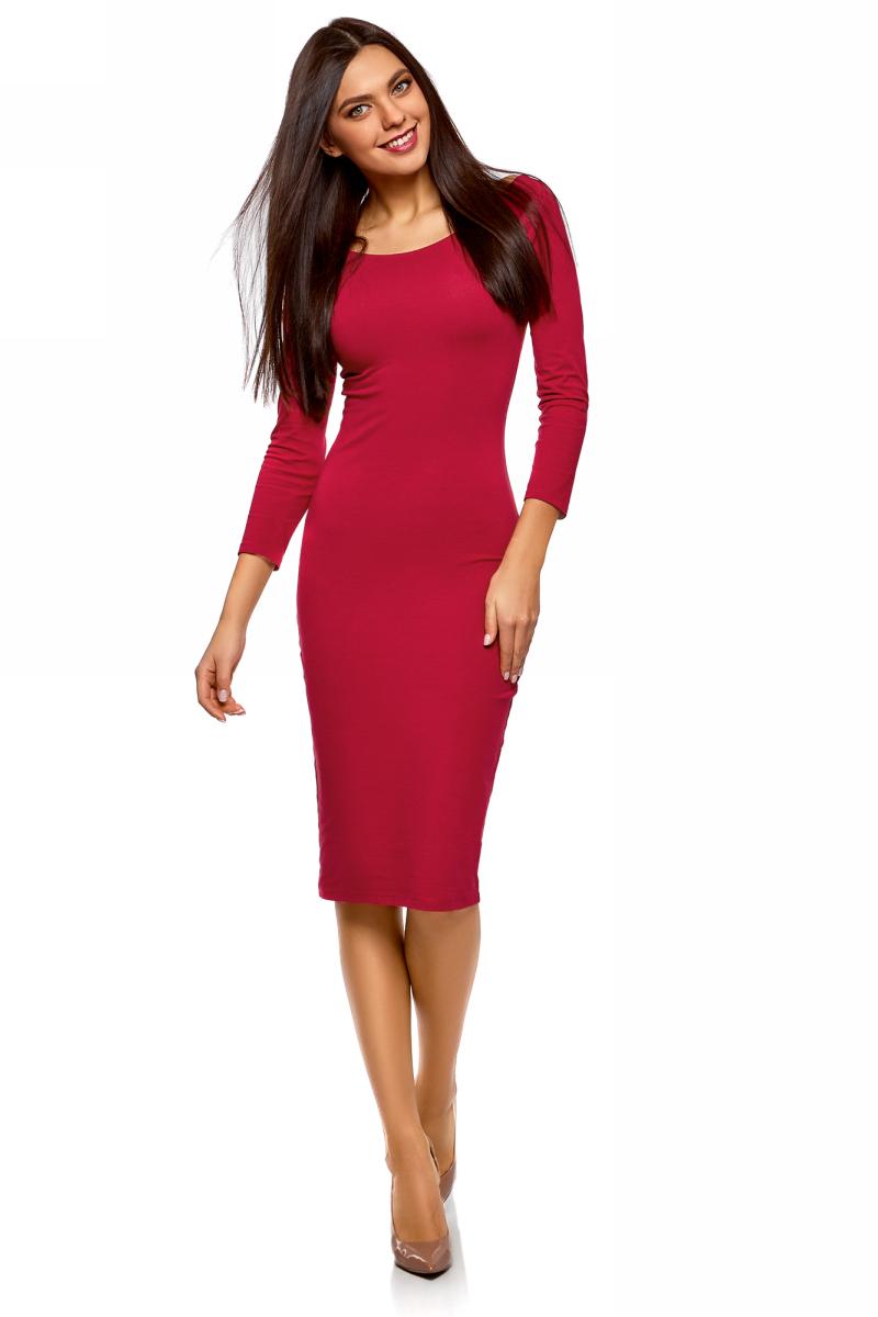 Платье oodji Ultra, цвет: бордовый. 14017001-6B/47420/4901N. Размер S (44)14017001-6B/47420/4901NИзящное трикотажное платье облегающего силуэта с длинными рукавами выполнено из полиэстера с добавлением эластана. Платье эффектно сидит и отлично смотрится.