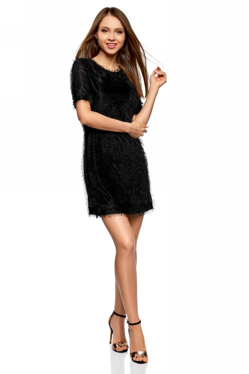 Платье oodji Ultra, цвет: черный. 14001191/46105/2900N. Размер XXS (40)14001191/46105/2900NСтильное платье oodji, выполненное из высококачественных материалов, отлично дополнит ваш гардероб. Модель с круглым вырезом горловины и короткими рукавами застегивается сзади на пуговицу.