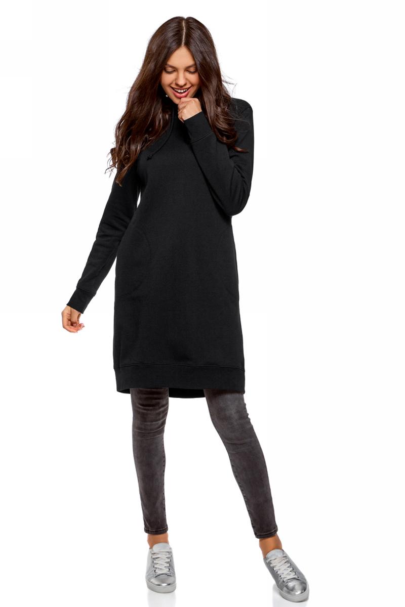 Платье oodji Ultra, цвет: черный. 14001203/48382/2900N. Размер XS (42)14001203/48382/2900NСтильное платье oodji, выполненное из высококачественных материалов, отлично дополнит ваш гардероб. Модель с капюшоном и длинными рукавами дополнена на рукавах и подоле эластичной резинкой. Платье дополнено по бокам врезными карманами и на капюшоне затягивающимся шнурком.