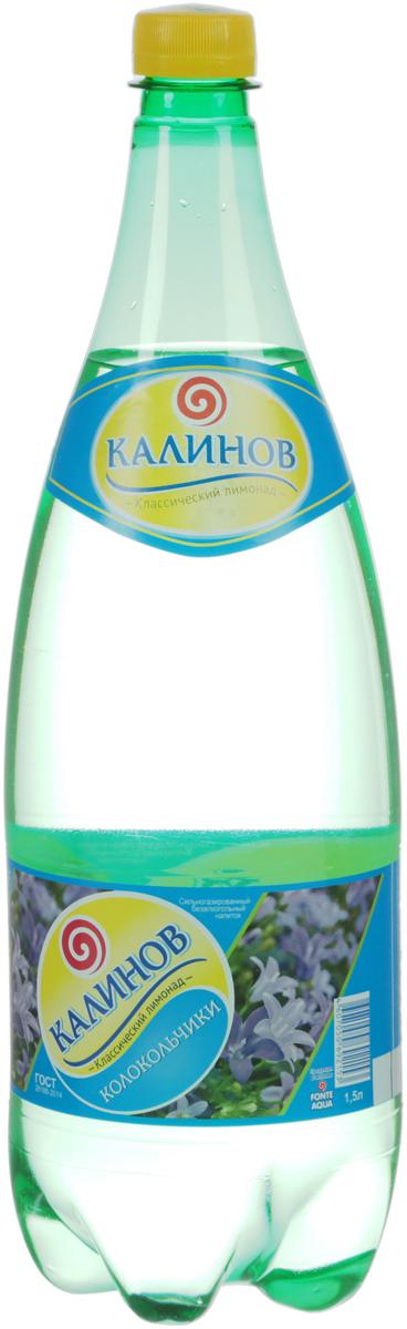 Калинов Лимонад Колокольчики, 1,5 л калинов лимонад буратино 12 шт по 0 5 л