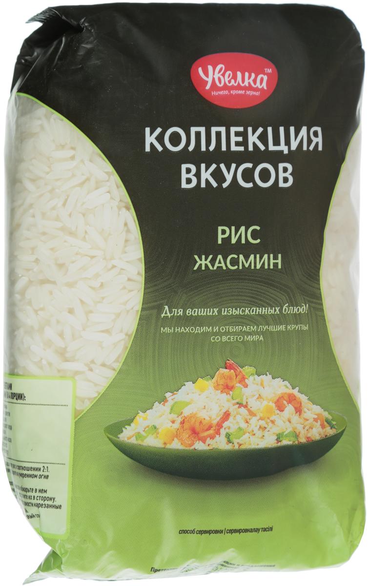 Увелка рис жасмин, 500 г увелка рис басмати 500 г