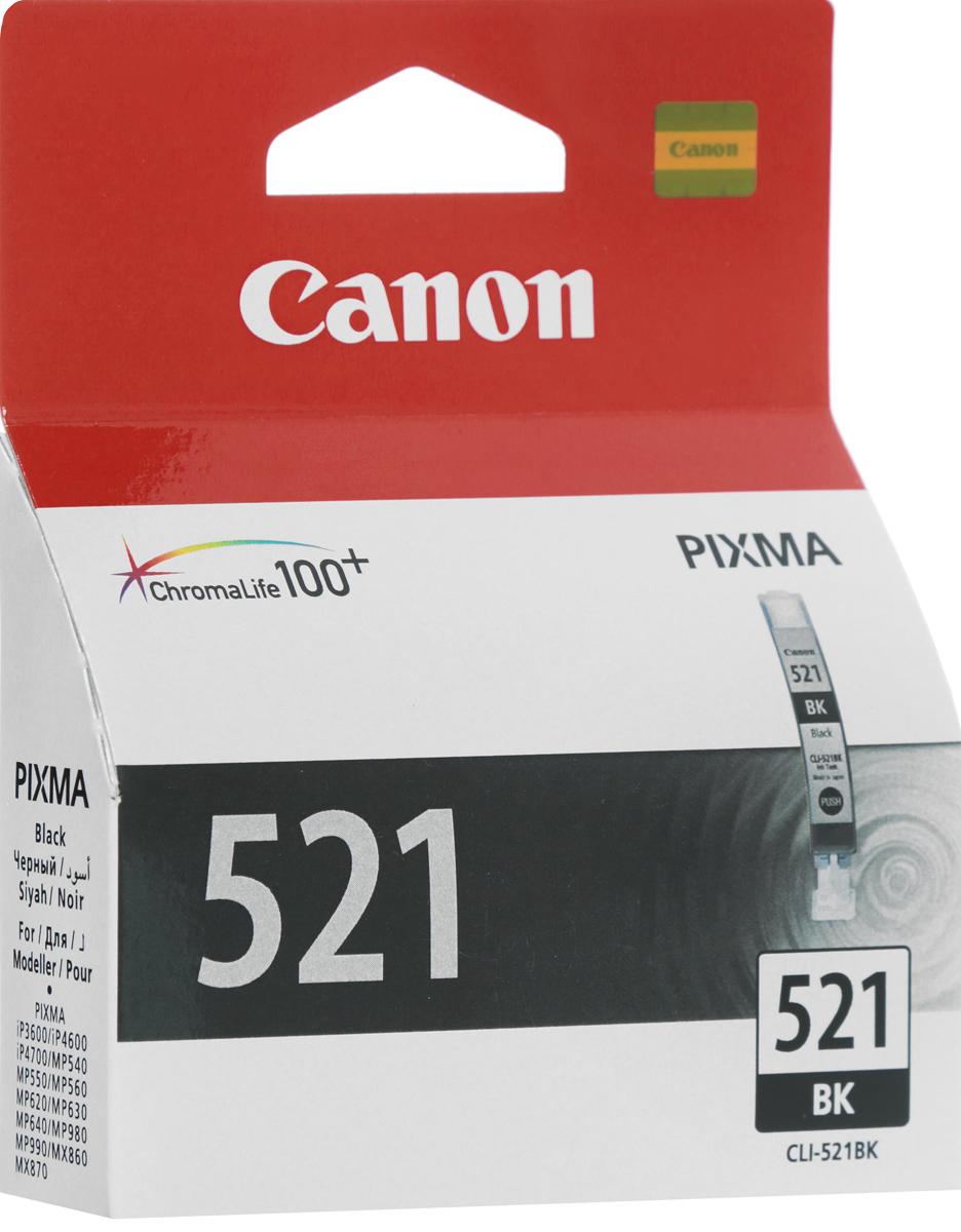 Canon CLI-521BK, Black картридж для струйных МФУ/принтеров2933B004Картридж с цветными чернилами Canon CLI-521 для струйных принтеров и МФУ Canon.Уважаемые клиенты! Обращаем ваше внимание на то, что упаковка может иметь несколько видов дизайна. Поставка осуществляется в зависимости от наличия на складе.