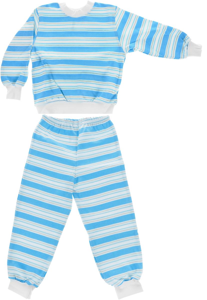 Пижама детская Трон-плюс, цвет: голубой, белый. 5555_полоска. Размер 122/128, 7-10 лет5555_полоскаУютная детская пижама Трон-плюс, состоящая из джемпера и брюк, идеально подойдет вашему ребенку и станет отличным дополнением к детскому гардеробу. Изготовленная из интерлока, она необычайно мягкая и легкая, не сковывает движения, позволяет коже дышать и не раздражает даже самую нежную и чувствительную кожу ребенка. Трикотажный джемпер с длинными рукавами имеет круглый вырез горловины. Низ изделия, рукава и вырез горловины дополнены эластичной трикотажной резинкой контрастного цвета.Брюки на талии имеют эластичную резинку, благодаря чему не сдавливают живот ребенка и не сползают. Низ брючин дополнен широкими эластичными манжетами контрастного цвета.Оформлено изделие принтом в полоску. В такой пижаме ваш ребенок будет чувствовать себя комфортно и уютно во время сна.