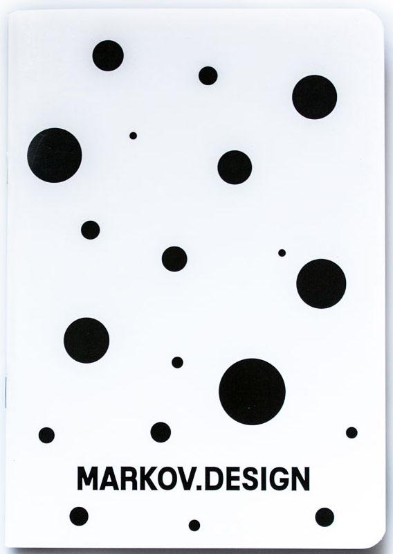 Markov.Design Скетчбук Круги4627138280072Мягкая белоснежная обложка с рисунком в виде черных кругов разного размера, плотные нелинованные листы, предназначенные для рисования красками или маркерами – все это Скетчбук Круги. Плотность бумаги 100г/м2. Цвет листов: бежевый.