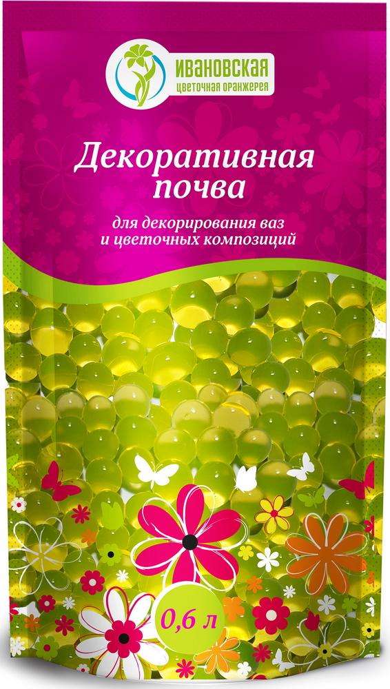 Гидрогель шарики Цветочная оранжерея Ивановская, цвет: желтый, 600 мл4660013880165Декоративная почва-гель для срезанных цветов, для декорации. Полностью готовый продукт.