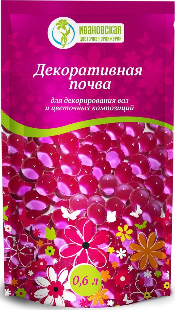 Гидрогель шарики Цветочная оранжерея Ивановская, цвет: розовый, 600 мл7s-0008_розовыйДекоративная почва-гель для срезанных цветов, для декорации. Полностью готовый продукт.