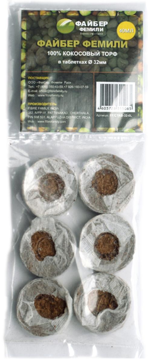 """Кокосовые таблетки """"Fibre Family"""" - используются для выращивания рассады различных культур. Таблетки состоят из 100% кокосового торфа и разлагаемой оболочки, обеспечивают растения качественным воздухопроницаемым грунтом для создания благоприятной среды для развития корневой системы. При пересадке в грунт или горшок"""