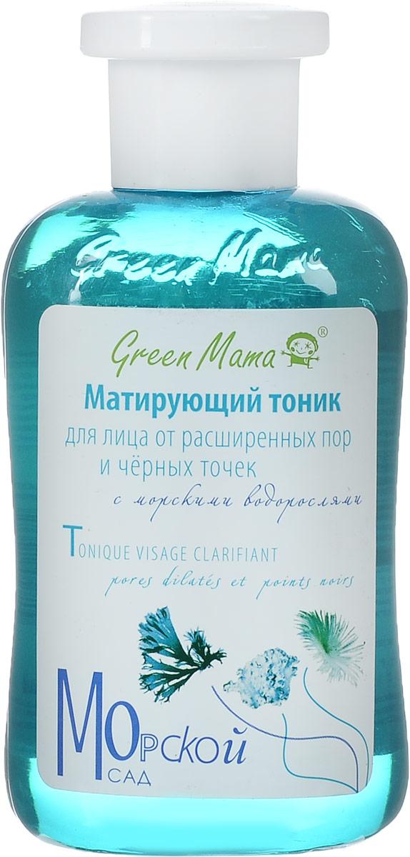Тоник для лица Green Mama, матирующий, от расширенных пор и черных точек, с морскими водорослями, 300 мл382Расширенные поры и чёрные точки ухудшают внешний вид кожи и могут привести к возникновению нежелательных воспалений.Действие этого эликсира обеспечено особенной композицией из морских водорослей: аскофиллума, фукуса и ламинарии. Они широко известны как одни из самых сильных растительных антисептиков и детоксирующих агентов.Активные компоненты бережно очищают кожу, вытягивают чёрные точки и сужают поры. Экстракт алоэ и аллантоин выравнивают рельеф кожи.Эфирное масло чайного дерева даритощущение свежести и чистоты.Кожа вашего лица ровная, матовая и здоровая. Характеристики:Объем: 300 мл. Производитель: Россия. Артикул: 382. Франко-российская производственная компания Green Mama была образована в 1996 году и выросла из небольшого семейного бизнеса. В настоящее время Green Mama является одним из признанных мировых специалистов в области разработки и производства натуральных косметических продуктов.Косметические средства Green Mama содержат только натуральные растительные компоненты, без животных жиров. Содержание натуральных компонентов в средствах Green Mama достигает 98%. Чтобы создать такой продукт специалисты компании используют новейшие достижения науки и технологии косметического производства.В компании разработана и принята в производстве концепция Aromaenergy, согласно которой в косметические продукты введены 100% натуральные эфирные масла.Кроме того, Green Mama полностью отказалась от использования синтетических отдушек и красителей, поэтому продукция компании является гипоаллергенной. Товар сертифицирован.Уважаемые клиенты!Обращаем ваше внимание на возможные изменения дизайна упаковки.