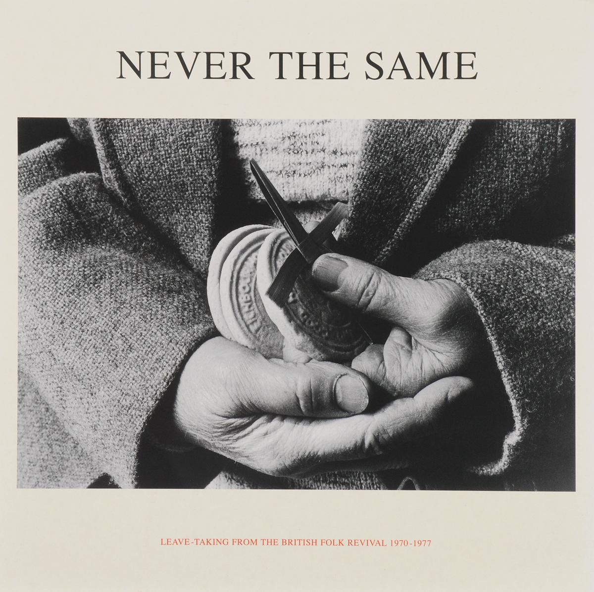 Never The Same (2 LP) honest steel butane lighter