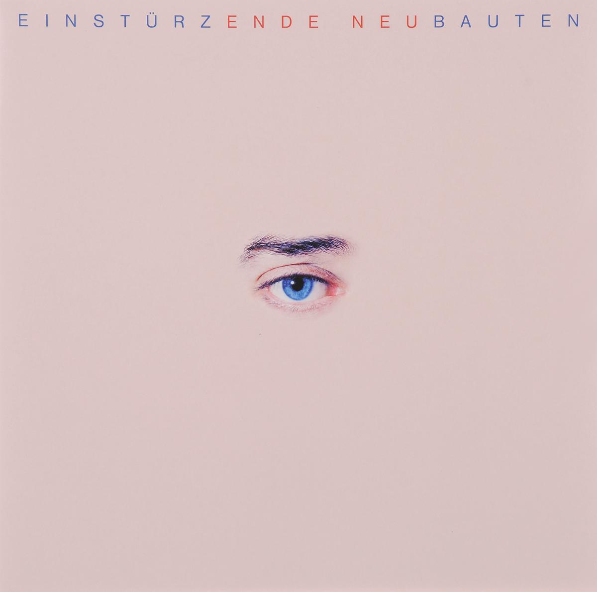 Einsturzende Neubauten. Ende Nue (LP)