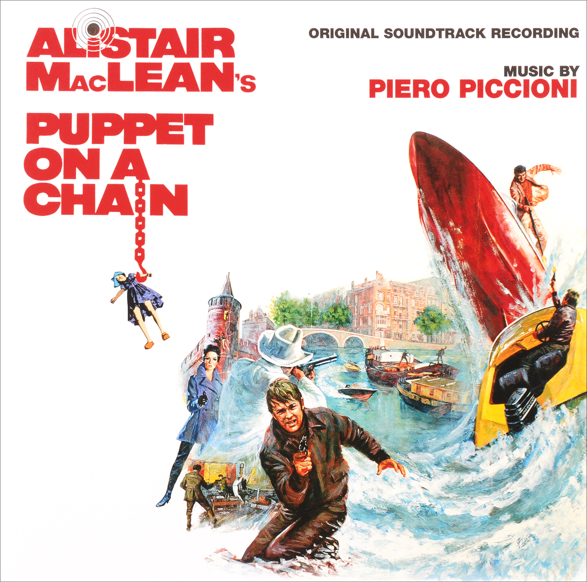 Пьеро Пиччиони Piero Piccioni. Puppet On A Chain (LP) on a chinese screen