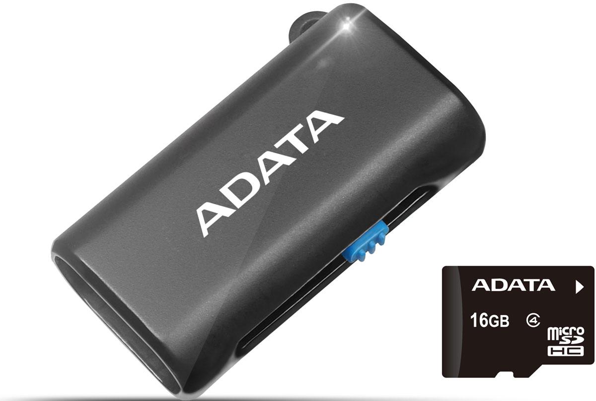 ADATA OTG microReader картридер + карта памяти microSDHC Class4 16GB23364Сверхкомпактный картридер ADATA OTG microReader имеет два разъема - microUSB и USB 2.0. Для смены разъемов достаточно нажать и сдвинуть кнопку на этом устройстве. Для считывания данных карты microSD, вставьте карту в стандартный USB-разъем в основании картридера. Для извлечения карты просто сдвиньте кнопку сзади устройства. OTG microReader позволяет удобно и быстро переносить данные между различными устройствами - мобильным телефоном, планшетом и настольным ПК. Компактный и удобный картридер OTG microReader не имеет колпачка, что избавляет вас от забот, связанных с его потерей.Картридер OTG microReader выпускается с двумя разъемами - microUSB и стандартным USB 2.0. Разъем microUSB подключается напрямую к мобильным устройствам с ОС Android 4.1 (или выше) без использования кабеля или адаптера. Стандартный USB-разъем можно подключить к USB-порту любого ПК или ноутбука. Для переключения разъемов просто нажмите кнопку и выдвиньте нужный разъем.Картридер OTG microReader поддерживает все карты microSD, microSDHC и microSDXC. Вставьте карту в стандартный USB-разъем в основании картридера, подключите картридер к устройству и считывайте данные карты напрямую. Для извлечения карты просто сдвиньте кнопку сзади устройства, и выньте карту.Картридер OTG microReader с тонким, не выступающим профилем, можно оставить подключенным к компьютеру надолго, — он не будет мешать другим USB-устройствам. Благодаря бесколпачковому дизайну вам не придется беспокоиться о потере колпачка. Отверстие для шнурка рядом с разъемом microUSB позволяет удобно носить картридер OTG microReader на брелке для ключей.Накопитель OTG USB позволяет выполнять архивацию файлов и обмен данными с планшетов и телефонов на базе Android.