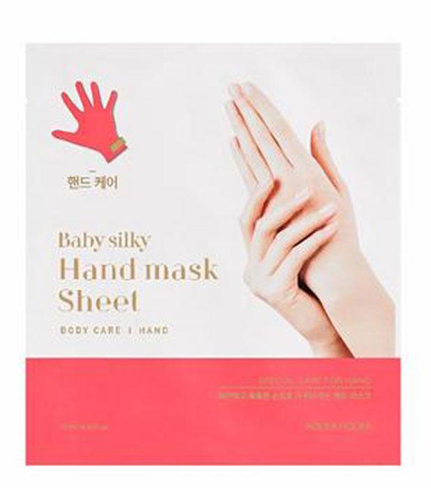 Holika Holika Смягчающая маска для рук Бэйби Силки, 15мл+15мл68632/22679