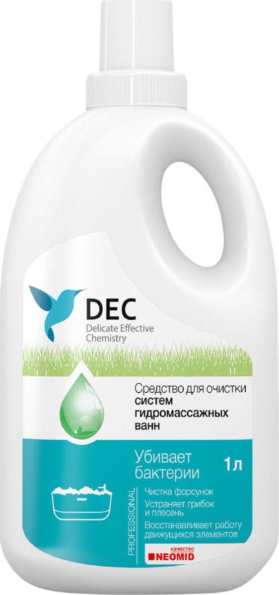 Средство для чистки систем гидромассажных ванн Dec, 1 лDEC-гидро-ванн-1Концентрат для эффективной антисептической обработки и очистки всей трубопроводной системы гидромассажных ванн, удаления и предотвращения появления микробов, грибковых образований, бактерий, плесени и налета из всех возможных труднодоступных мест. При регулярном применении препятствует образованию отложений в гидромассажной системе и борется с образованием опасных микробов, тем самым увеличивая срок эксплуатации. Активные ингредиенты, вещества гарантируют длительную гигиеническую чистоту. Безопасен для всех видов труб. Для обработки акриловой ванны, использовать Крем для чистки и ухода за акрилом.Как выбрать качественную бытовую химию, безопасную для природы и людей. Статья OZON Гид