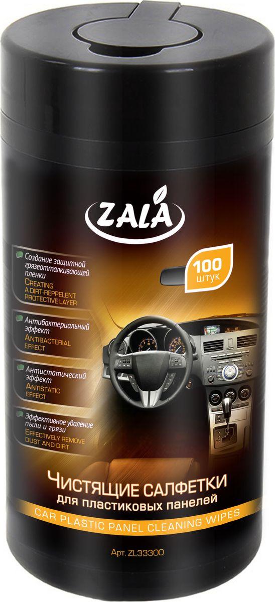 Чистящие салфетки для пластиковых панелейZala, 100 штZL33300Чистящие салфетки ZALA предназначены для пластиковых панелей автомобиля. Салфетки из крепированной бумаги, эффективно очищают пластиковые поверхности от загрязнений, создают защитную пленку, отталкивающую грязь. Обладают антистатическим и антибактериальным эффектом. Безопасно для кожи. Состав: Салфетка из крепированной бумаги или нетканого материала, вода, ПАВ, стабилизатор, отдушка. Как выбрать качественную бытовую химию, безопасную для природы и людей. Статья OZON Гид