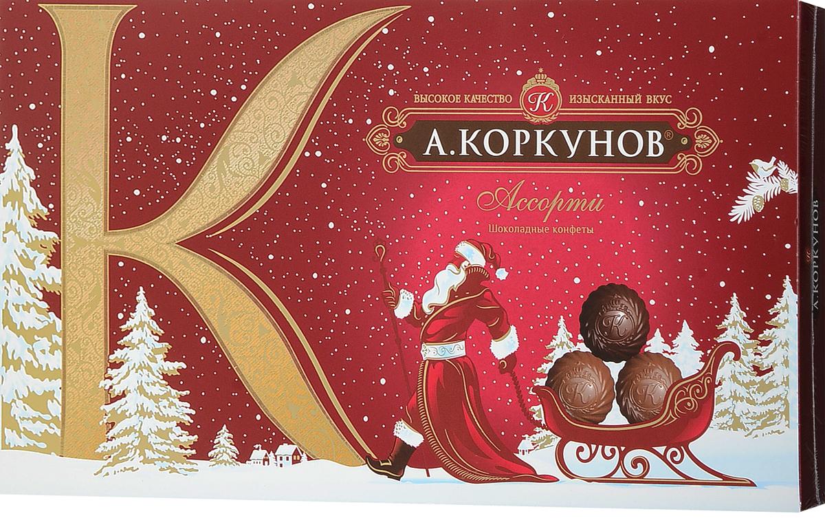 Коркунов Ассорти конфеты темный и молочный шоколад, 192 г (новогодний дизайн) славянка золотой степ конфеты 192 г