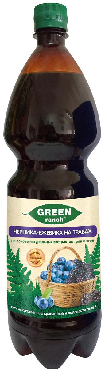 Green Ranch газированный напиток Ягоды на Травах Черника-ежевика, 1 л