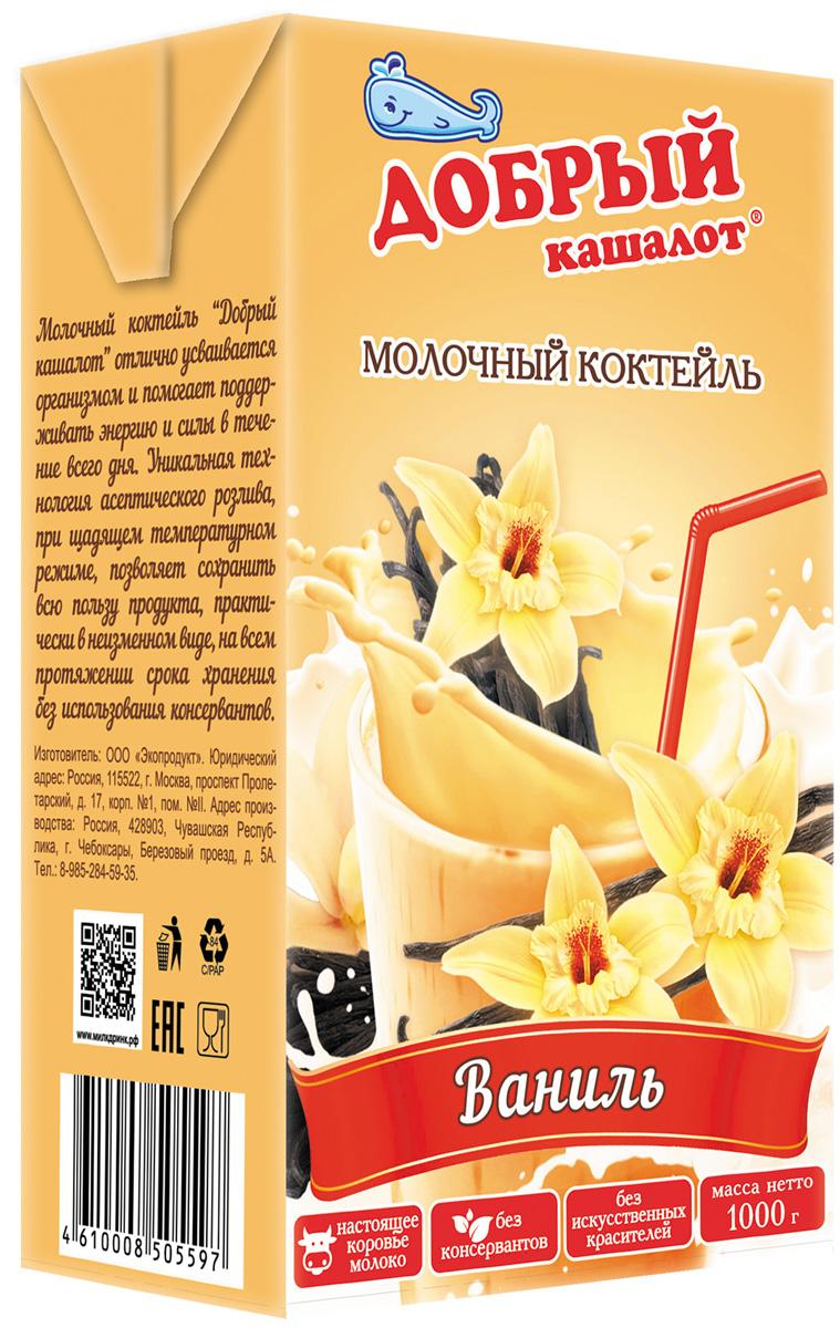 Добрый кашалот молочный коктейль ваниль, 1 л коктейль белковый dietelle satis ваниль 5 саше