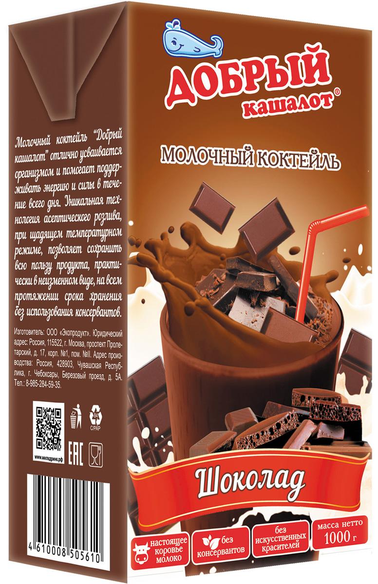 Добрый кашалот молочный коктейль шоколад, 1 л wellber подгузники трусы для детей tpu m